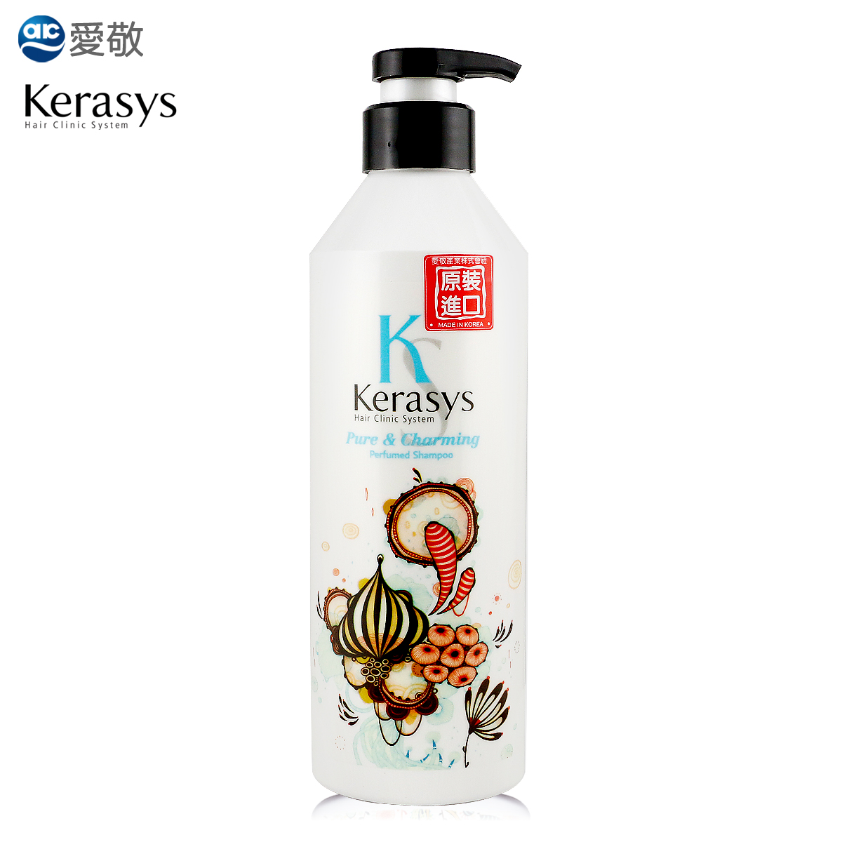 Шампунь Kerasys  Ks 600ml  шампунь kerasys 600ml