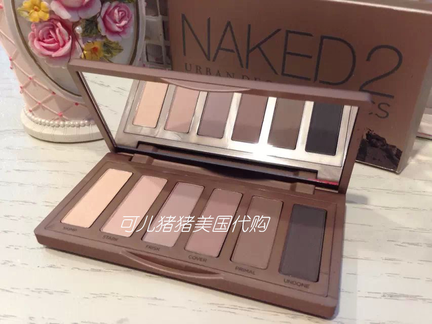 Urban decay  Naked Basics happiness basics толстовка