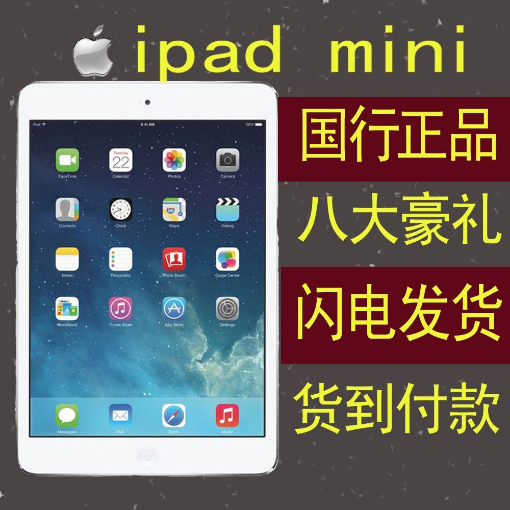 Планшет Apple  Ipad Mini(16g)wifi Ipad apple ipad 3 32gb wifi