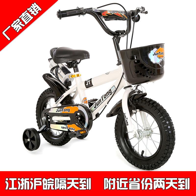 Детский велосипед Chun Tong  16 2-3-6 14 12 18
