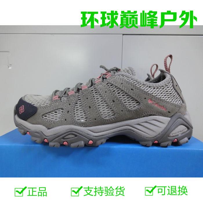 трекинговые кроссовки Columbia bl2589 2015