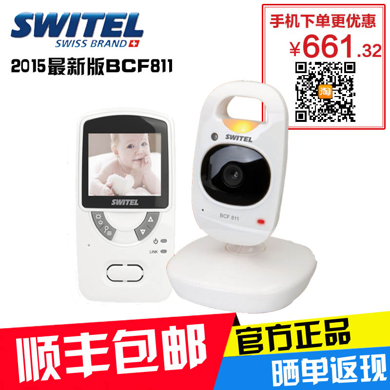 Детский монитор Switel BCF811 Babymontior switel bsw 200 wi fi