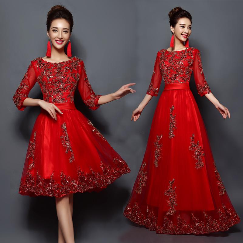 Вечернее платье Clothing Shang International lf07206 2015