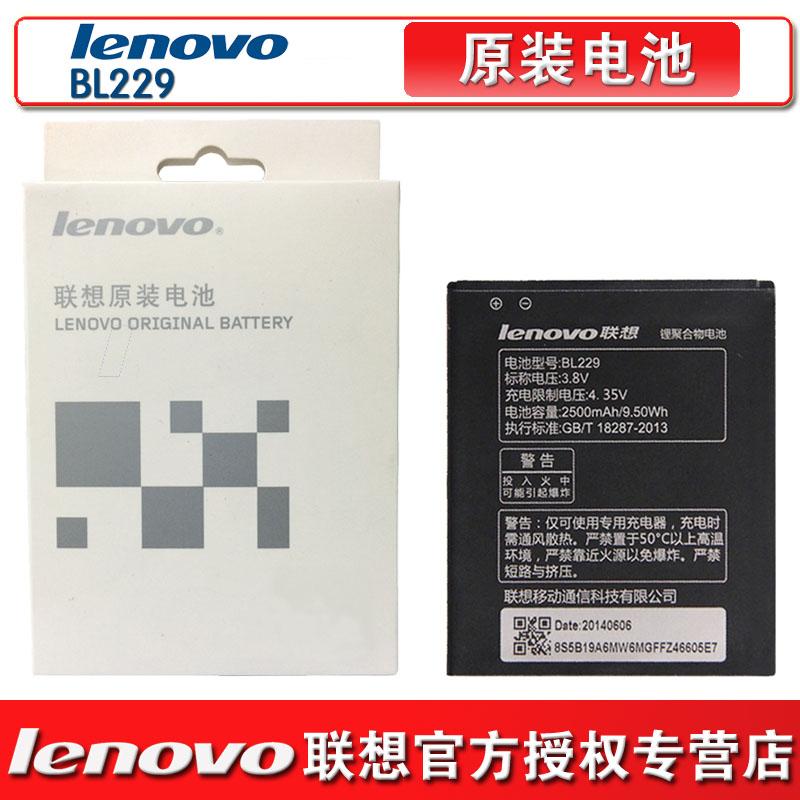 Аккумулятор для мобильных телефонов Lenovo  A8 A808t BL229 A806 телефон lenovo a806 golden warrior a8 артикул 131078341