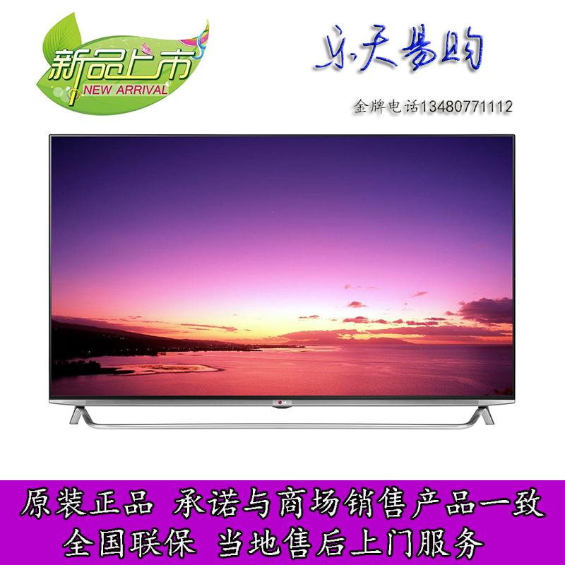 LED-телевизор LG  65UB9500-CA 65 4K WEBOS