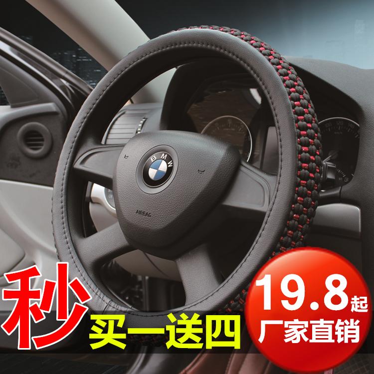 Оплетка руля 320 520 620 X60 720 530 630 тент для автомобиля lifan 320 330 530 520 620 630 720 x50 x60