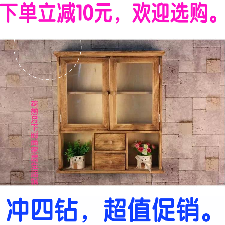 шкаф для ванной Huaqianyuexia