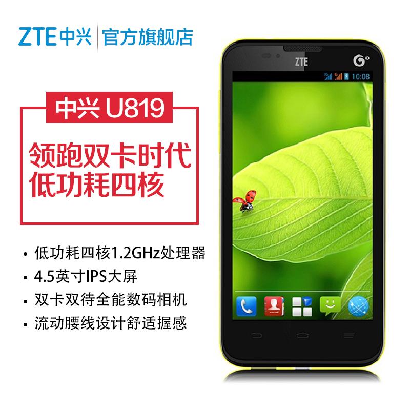 Мобильный телефон ZTE U819 1.2G 3G сотовый телефон zte r341 red