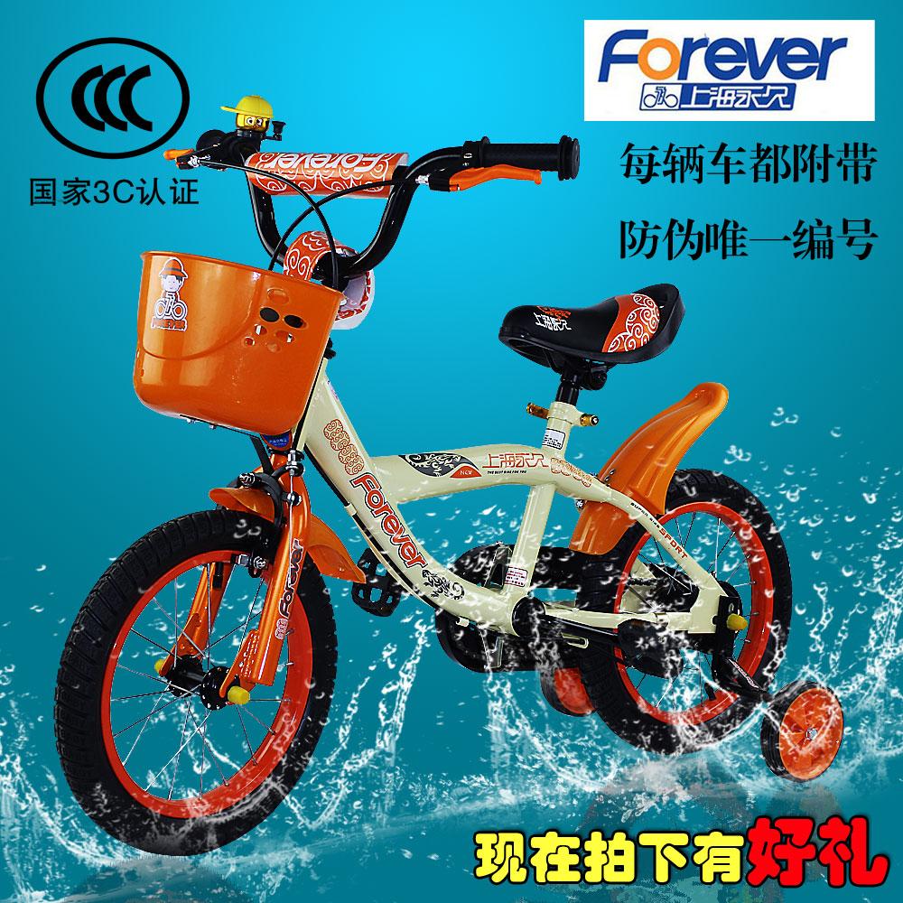 детский-велосипед-forever-12-14-16
