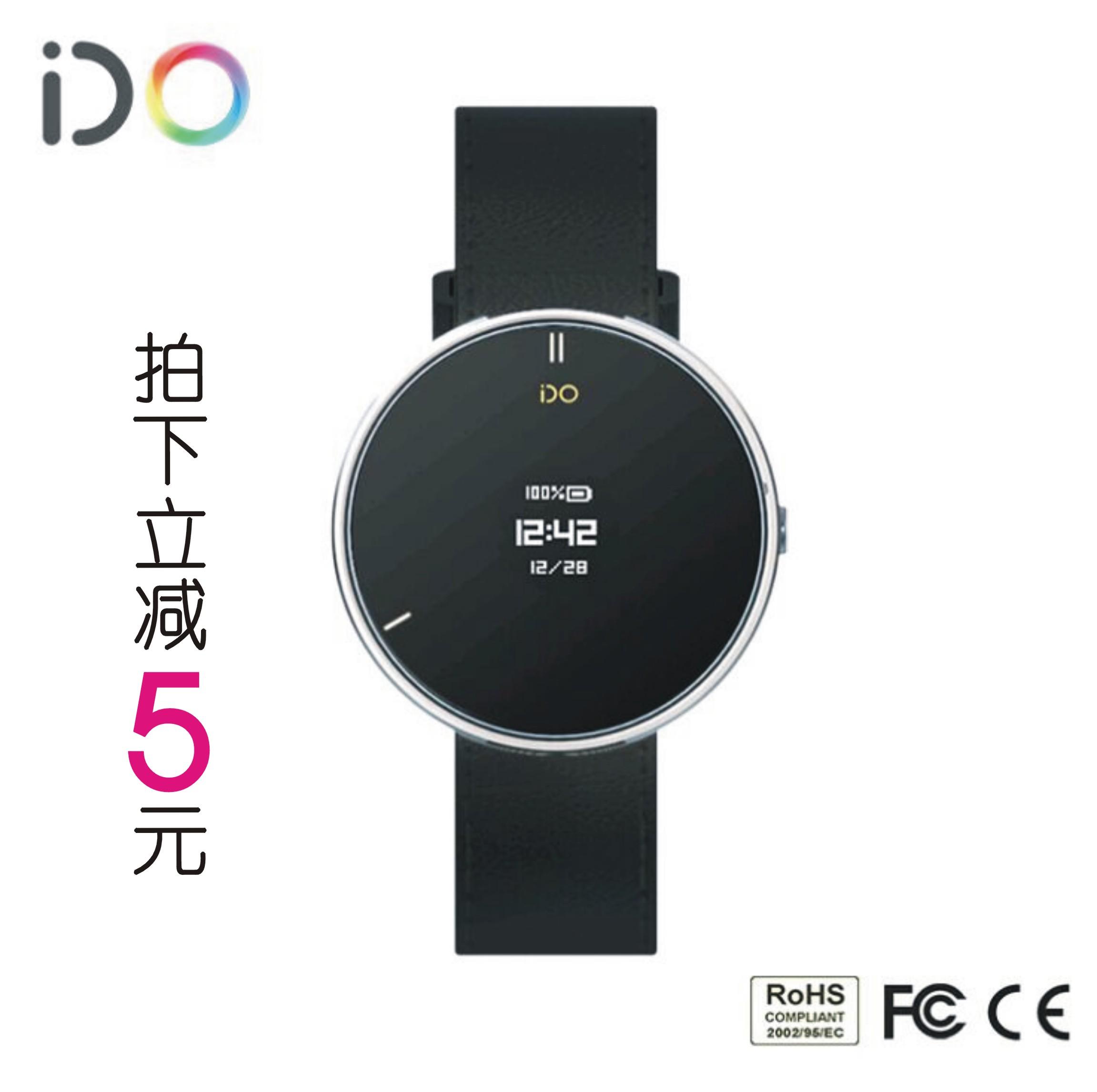 Умные часы IDO поло синее с принтом ido ут 00004176