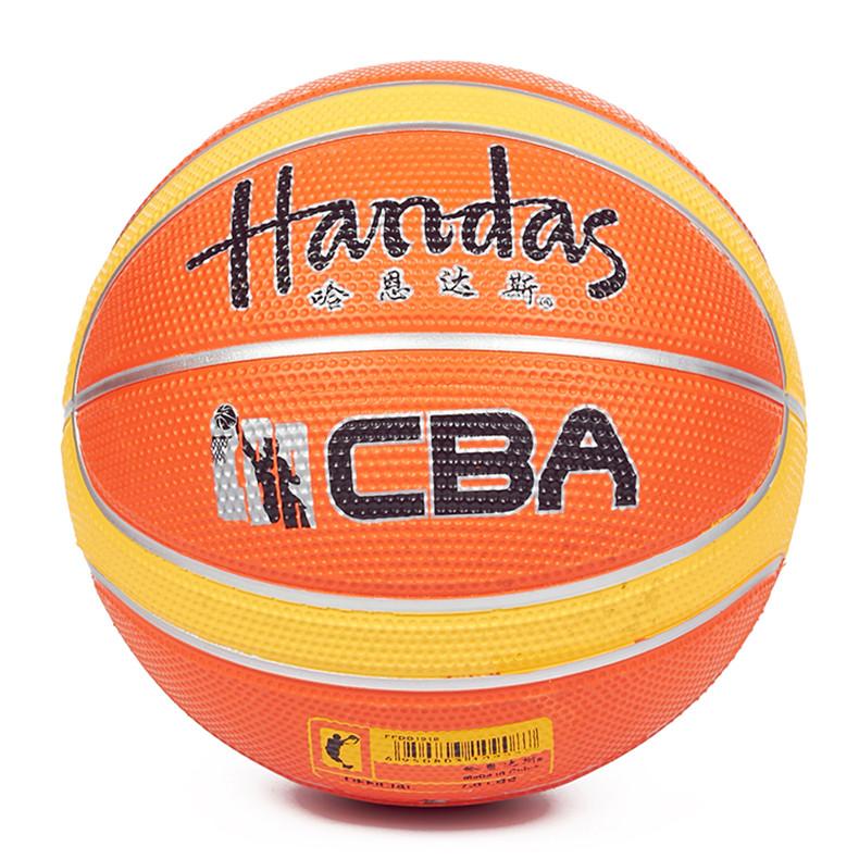 Баскетбольный мяч Handas katalog peter hahn 2013