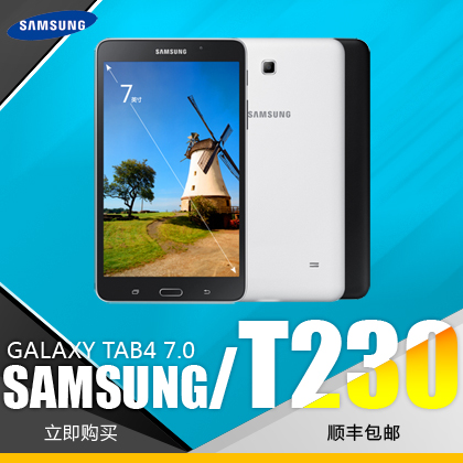 Планшет Samsung  GALAXY Tab4 SM-T230 WLAN 8GB планшет samsung samsunggalaxy tab4 t231 3g wifi t230