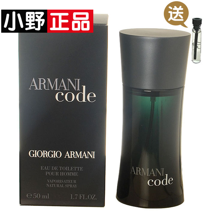 Духи Armani  Giorgio CODE 30ML50ML75ML separation and radiocarbon analysis of environmental chloroacetates