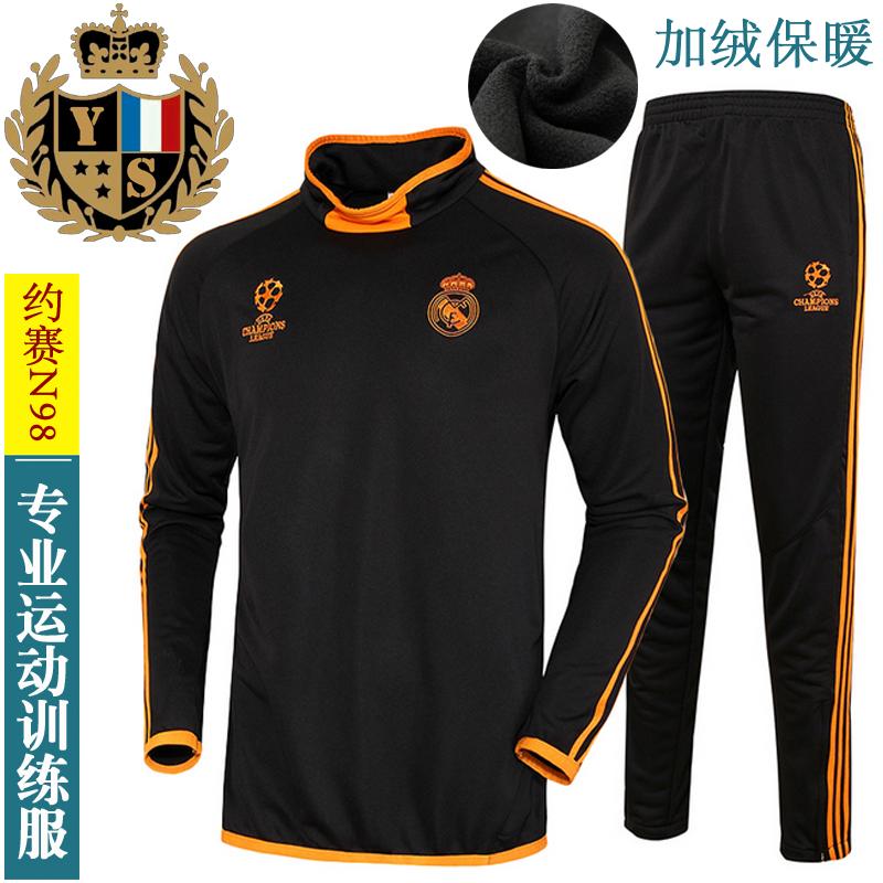 футбольная-форма-ys1588301-ac
