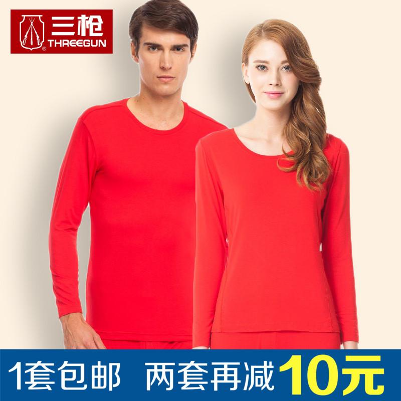 Комплект нижней одежды Threegun threegun женская хлопковая домашняя одежда