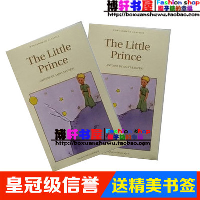 50 The Little Prince the little prince
