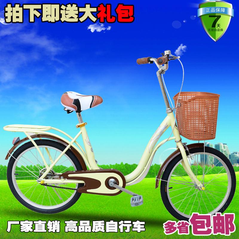 велосипед для пригорода Ride  20 22 велосипед для пригорода blue island 24