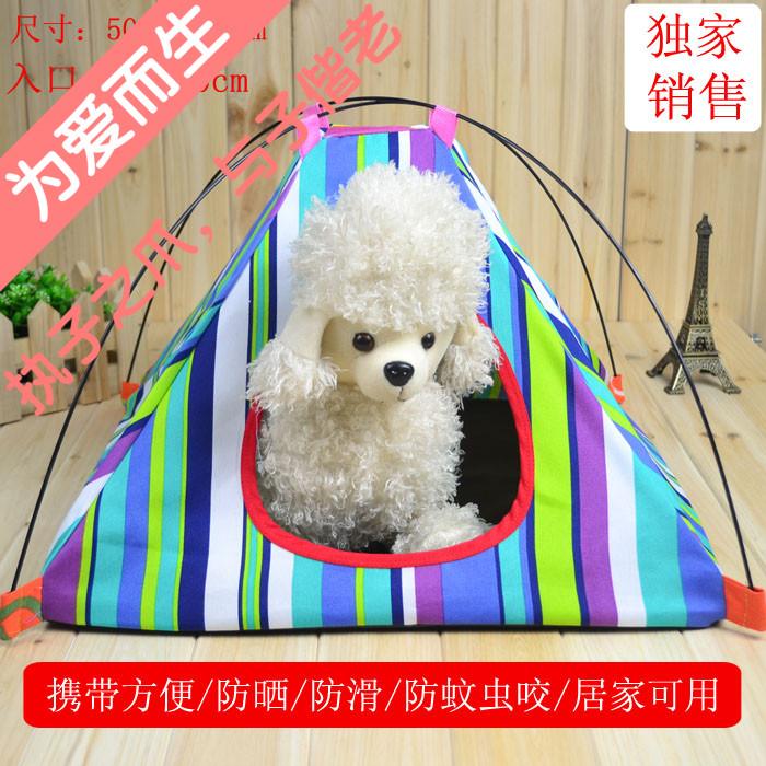 Лежанка для животных Jin and ch0132 оборудование для гостиниц и ресторанов jin 4s