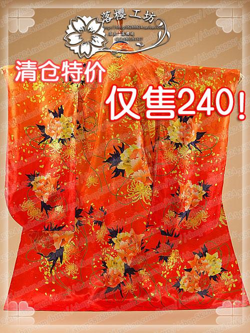 Женский костюм для косплея Falling sakura mania Love Live!