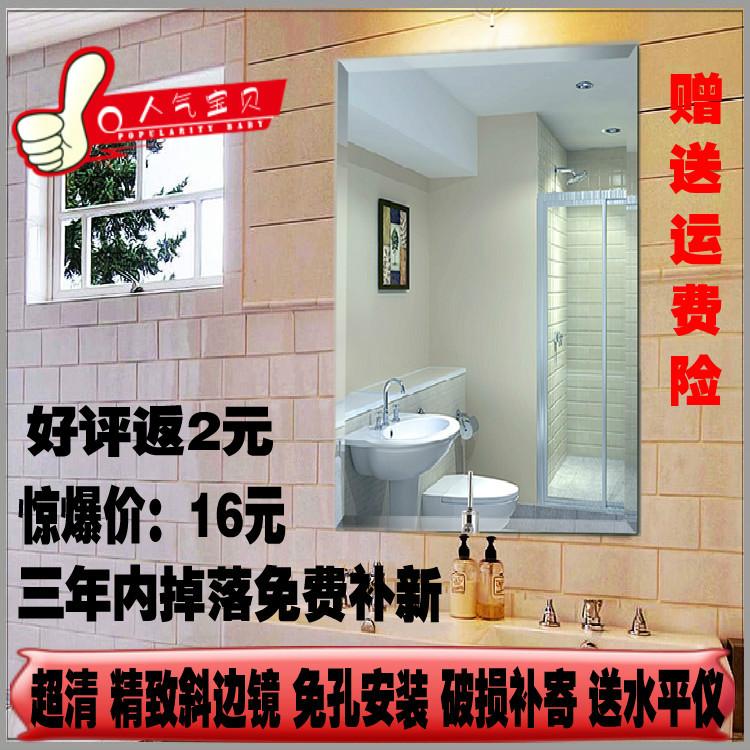 Зеркало в ванную комнату аксессуары в ванную комнату ua