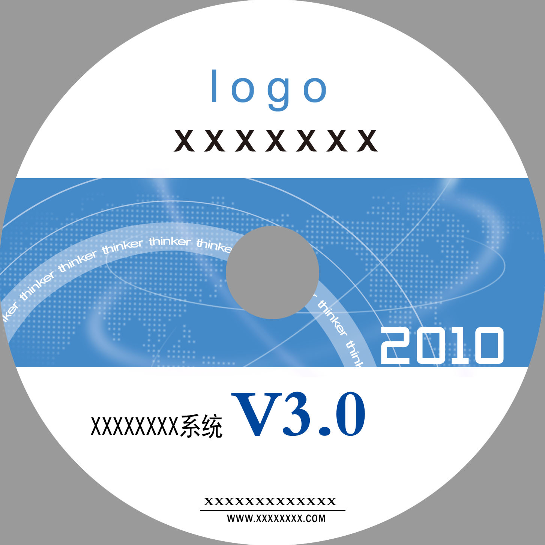 CD/DVD/BD( DIY cd диск guano apes offline 1 cd