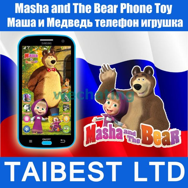 Мебельная фурнитура Mobile Phone Toy Russian Language Learning Machine Talking