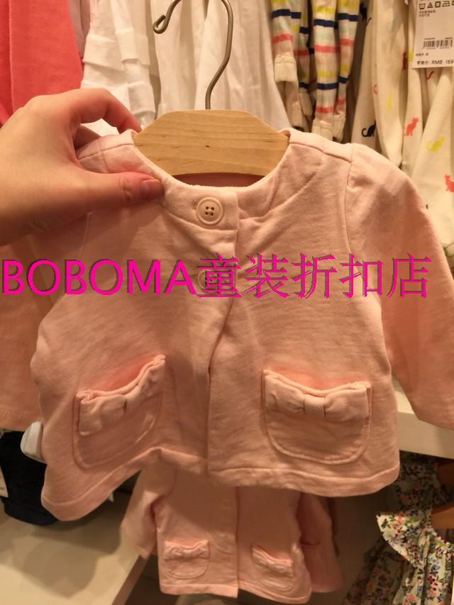 детский жакет GAP *BOBOMA*baby пончо gap gap ga020egyhi88