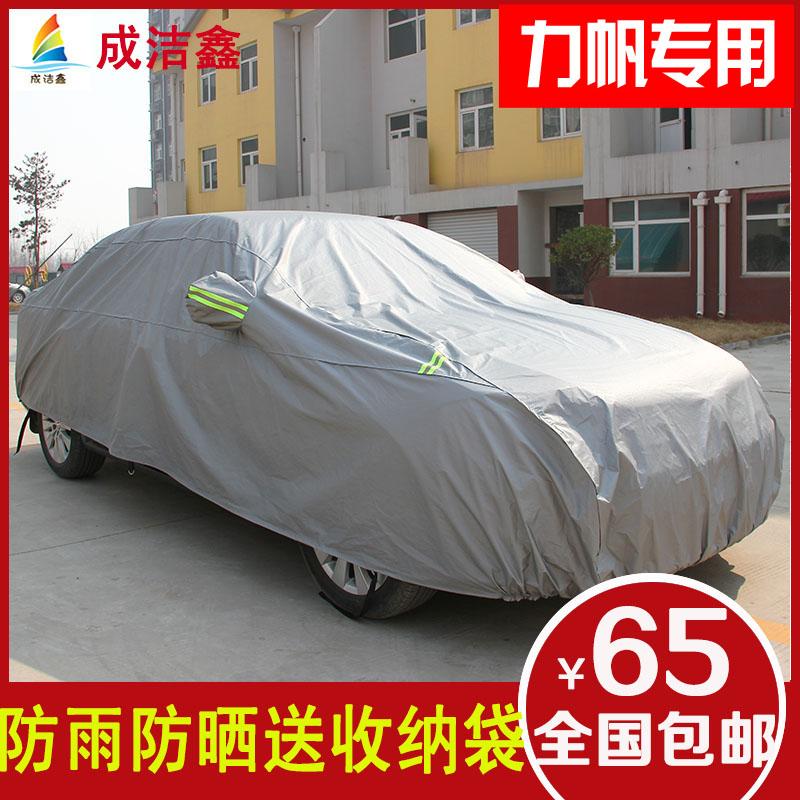 тент для автомобиля 520 620 720 X60 320 тент для автомобиля lifan 320 330 530 520 620 630 720 x50 x60