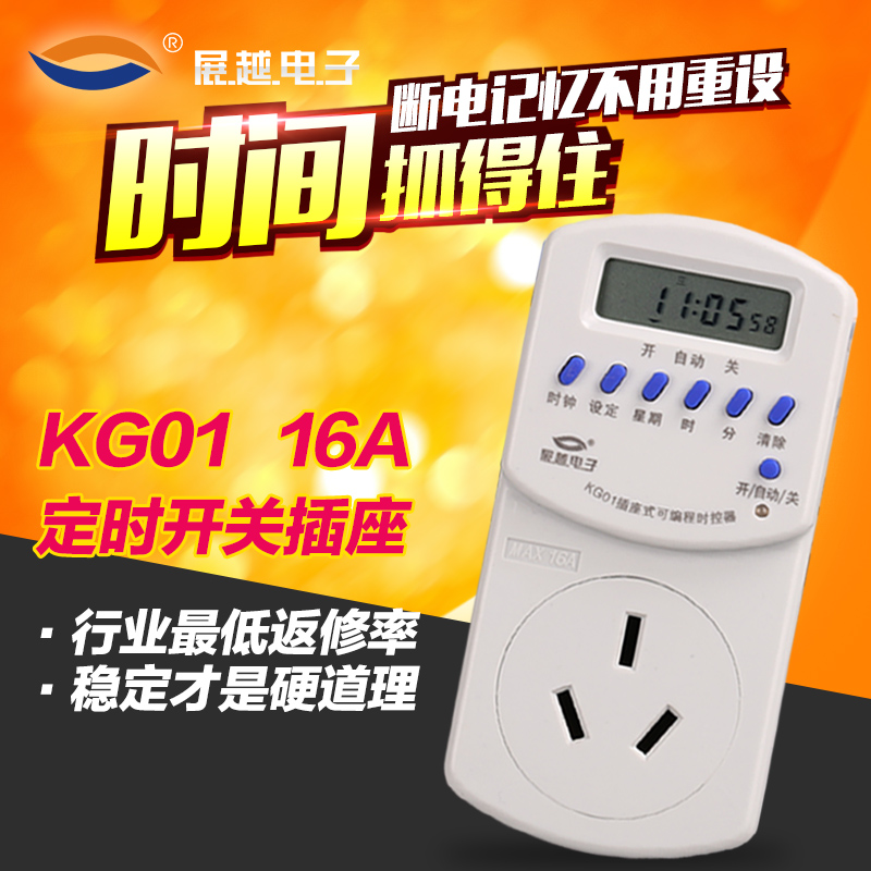 Таймер Show. More  220V Kg01 16A таймер show more 220v 10a kg01