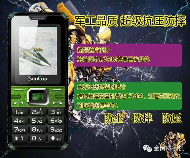 Мобильный телефон Bambook S1 H3000 мобильный телефон рация защищенный texet tm 515r