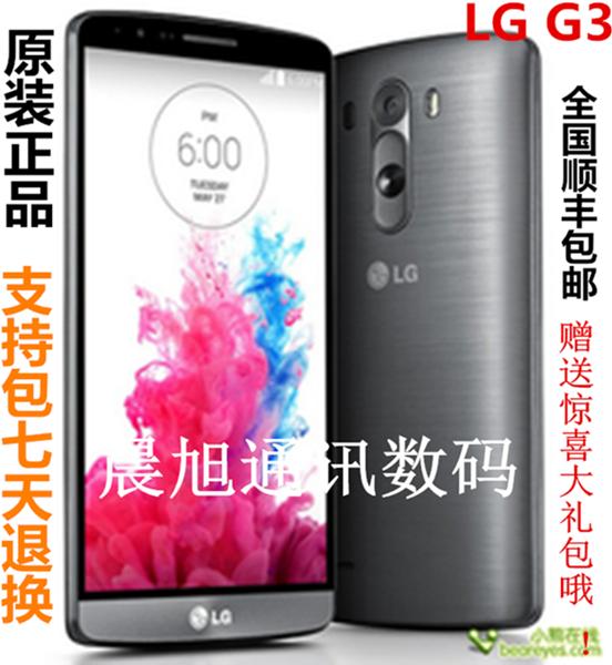 Мобильный телефон LG  G3 4G F400 D855 lg g3 s