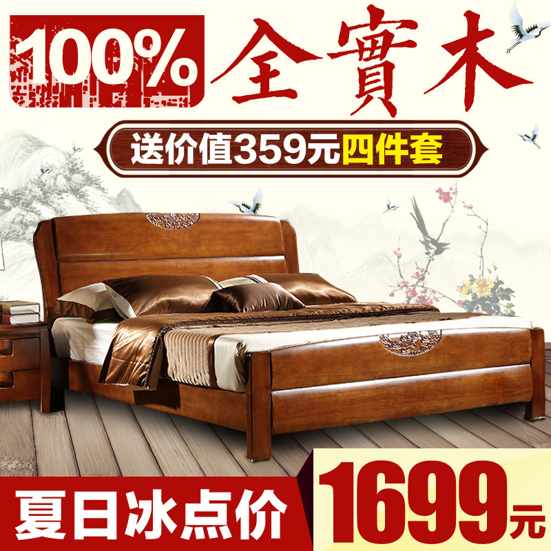 Кровать из массива дерева Living furniture 1.8 1.5 кровать из массива дерева xuan elegance furniture
