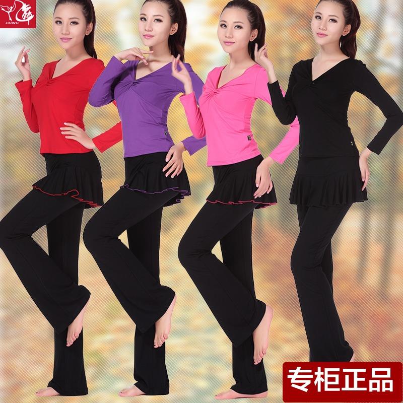 Одежда для тренировок латинскими танцами Nine dance 6012 + 1352 костюм nine dance 608 k28