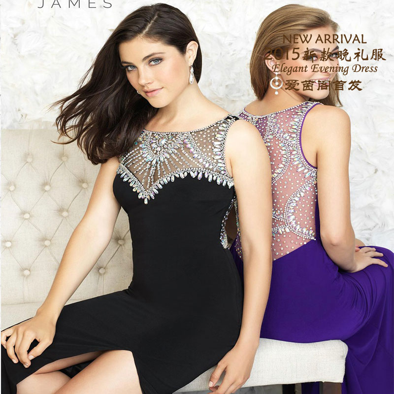 Вечернее платье Einzig 15/165 2015 Jovani Evening Dress вечернее платье erose evening dress 2015 vestido evening dress ade 232