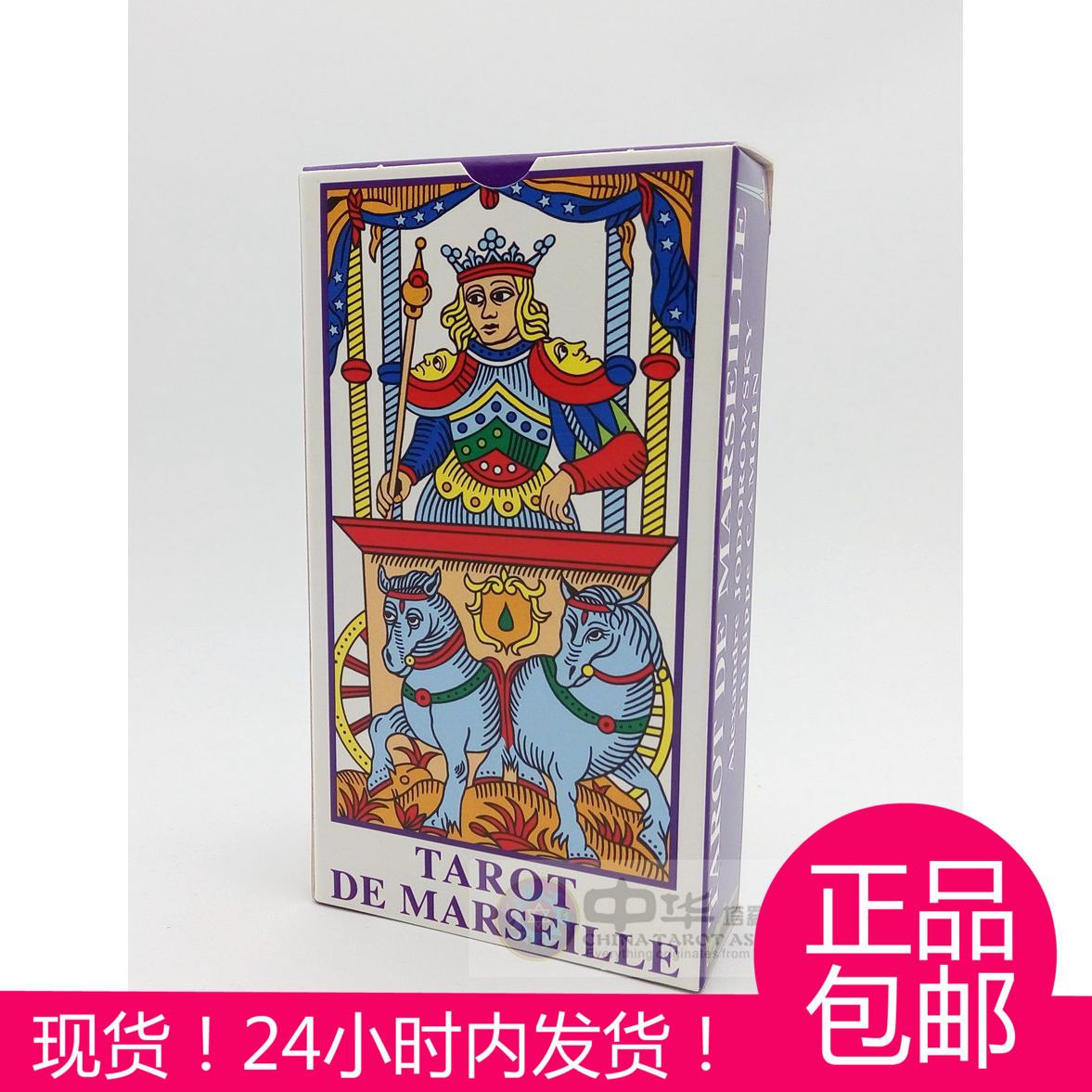 карточки-для-настольных-игр-italy-scarab-tarot-de-marseille