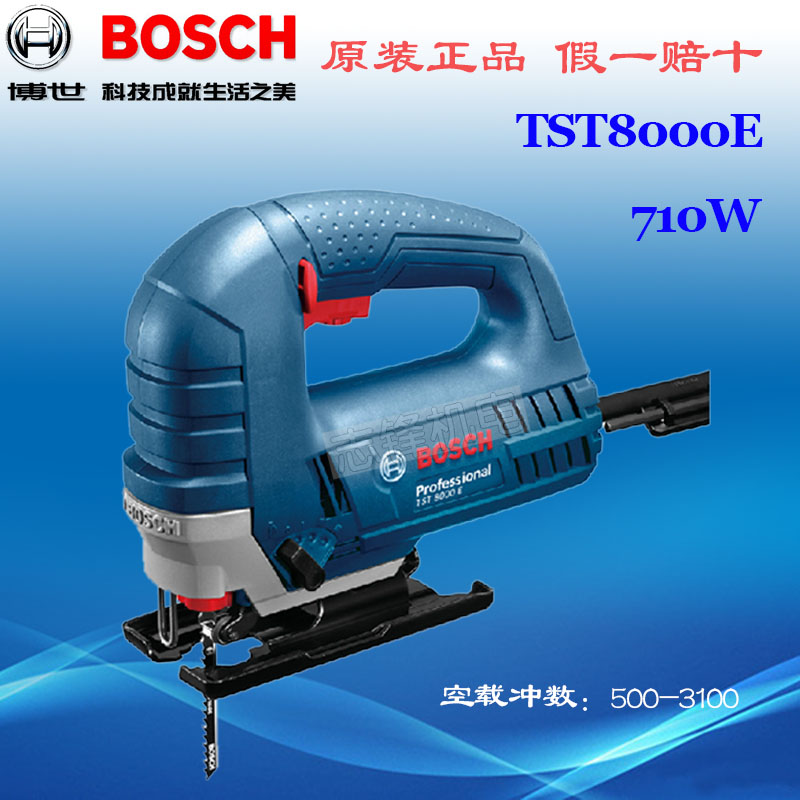 купить Электролобзик Bosch  TST8000E GST85PBE дешево