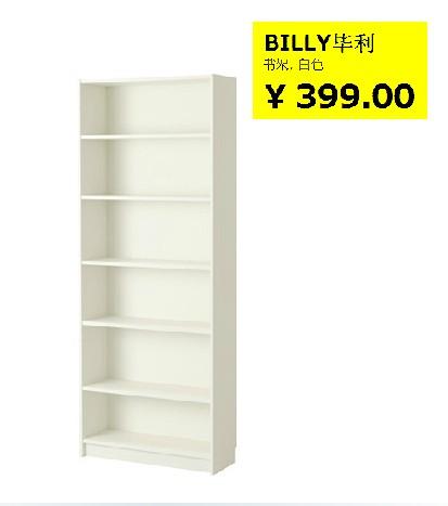 Gramercy книжный шкаф lucas bookcase - купить лучшее на arti.