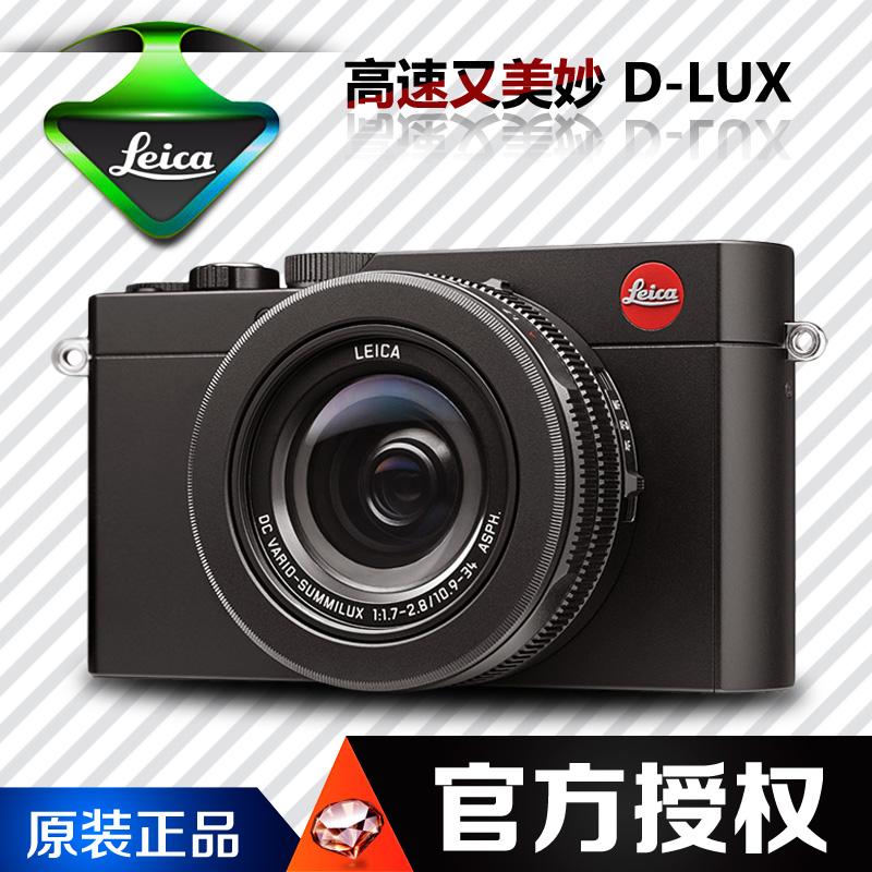 Цифровая камера Leica  D-LUX Typ109 D-LUX6 Dlux ремешок на камеру leica d lux4 d lux5 d lux6