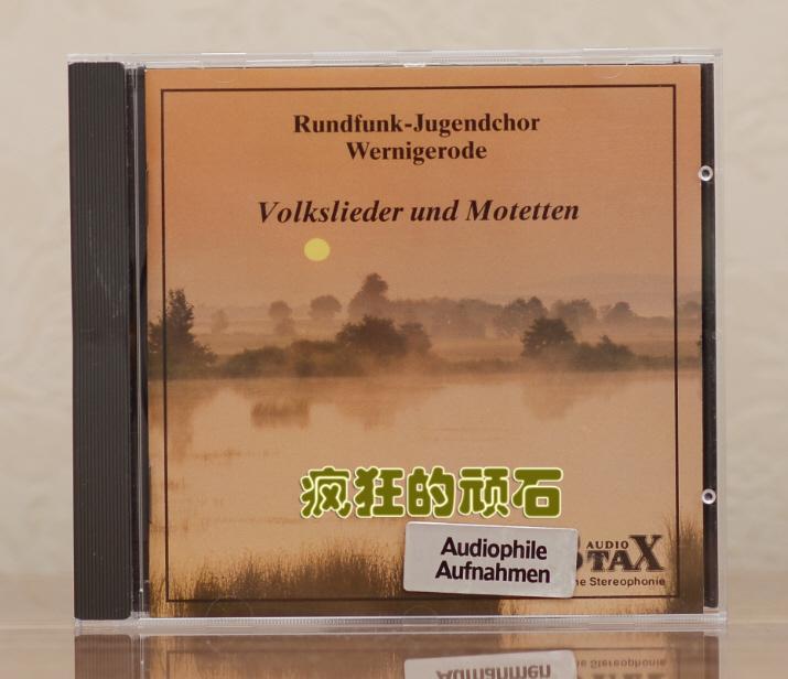 Музыка CD, DVD   Volkslieder Und Motetten AUDIO STAX не могу cd r audio