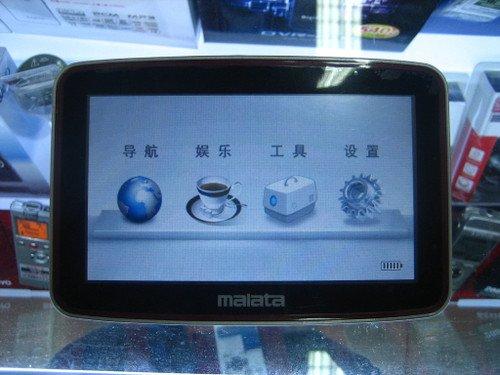 Портативный GPS-навигатор Malata S43 FM
