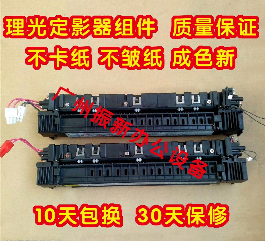 Комплектующие для копировальной техники   MP1812 1811 1911L 1810L 2012 2011LD 2000SP abs paper seperation pad for ricoh mp 1800 1801 1810 1811l 1812 1911 1610 black
