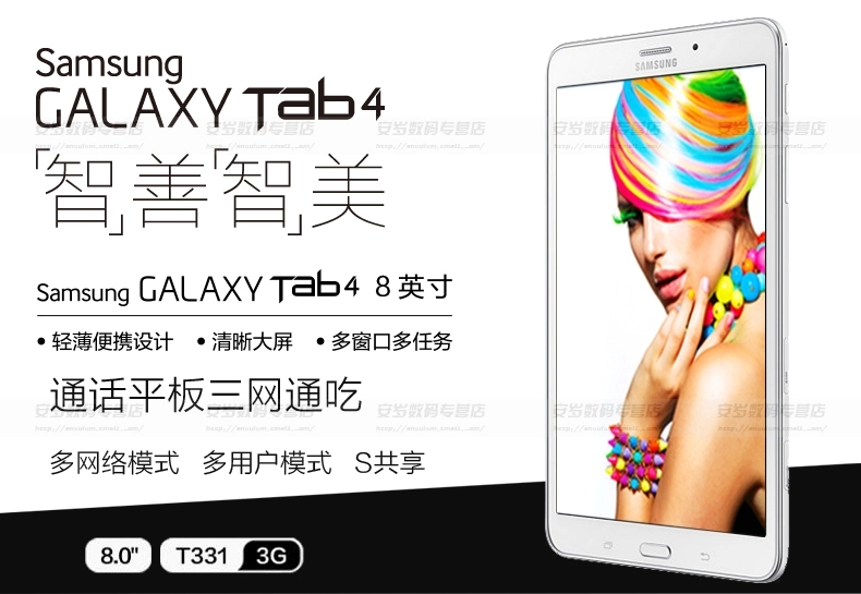 Планшет Samsung GALAXY Tab4 3G SM-T331C -3G 16GB samsung galaxy note 10 1 2014 edition 3g 16gb
