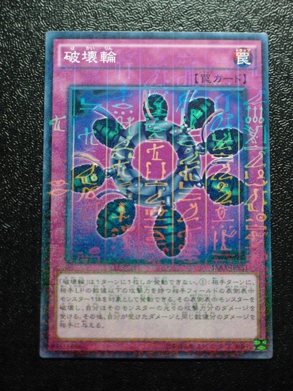 Карточки для настольных игр KONAMI  NPR SER 15AX-JPY51