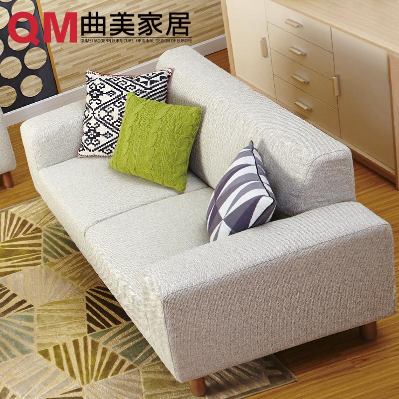 曲美家具实木框架双人布沙发S72A