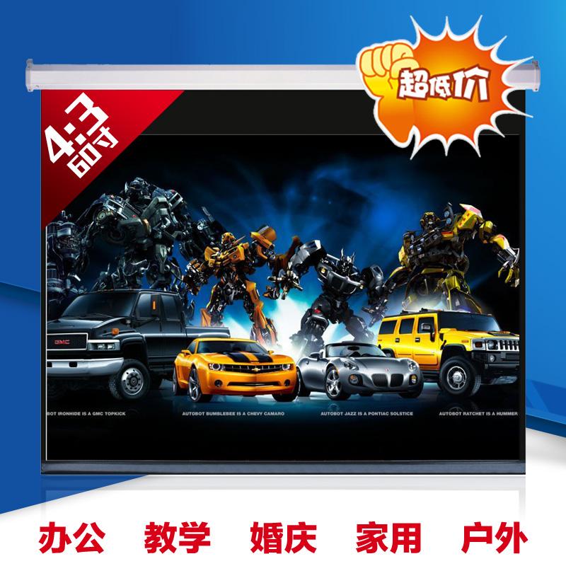 Экран для проектора   60 3d  экран для проектора 4k fo 120 3d