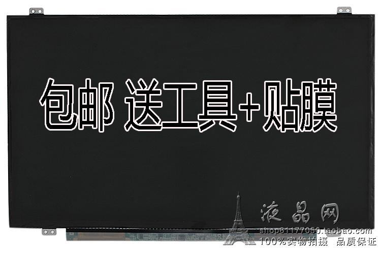 Фото Комплектующие и запчасти для ноутбуков X403MA W419LD F450E BU401E V451LN PRO451LD комплектующие