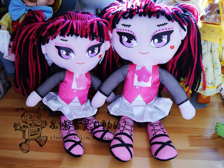 Игрушка OTHER Monster High