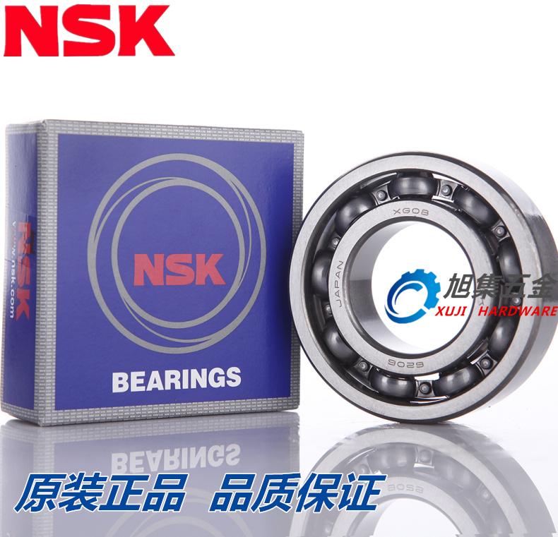 Радиальный шарикоподшипник NSK 16005 25*47*8 радиальный шарикоподшипник nsk bearings nsk 51309 8309 nsk
