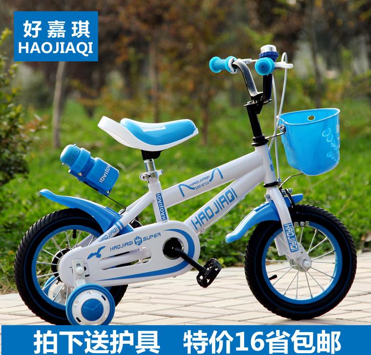 Детский велосипед Good lucky  12/14/16/18 2-3-4-6-8 детский велосипед mtr lucky kg 1218 purple
