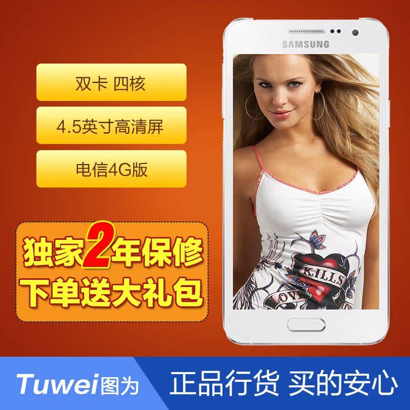 все цены на Мобильный телефон Samsung  Sm-a3009 Galaxy A3 4G